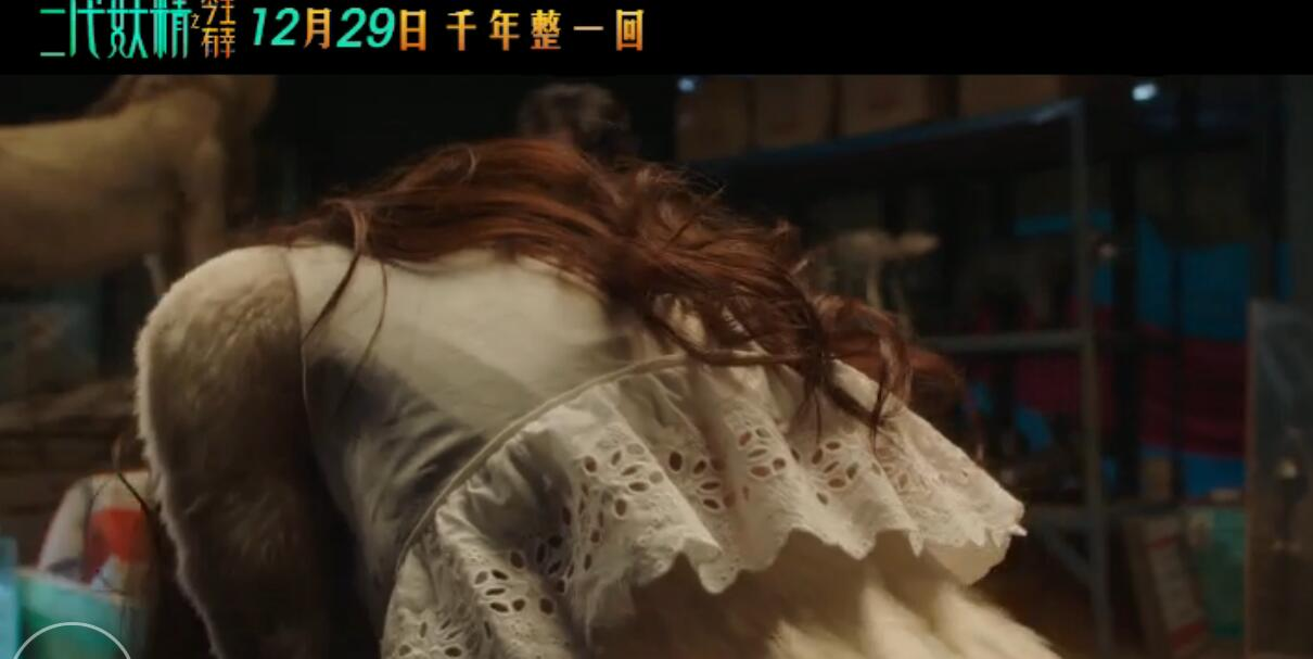 小白第一次变身白狐场景剧照2