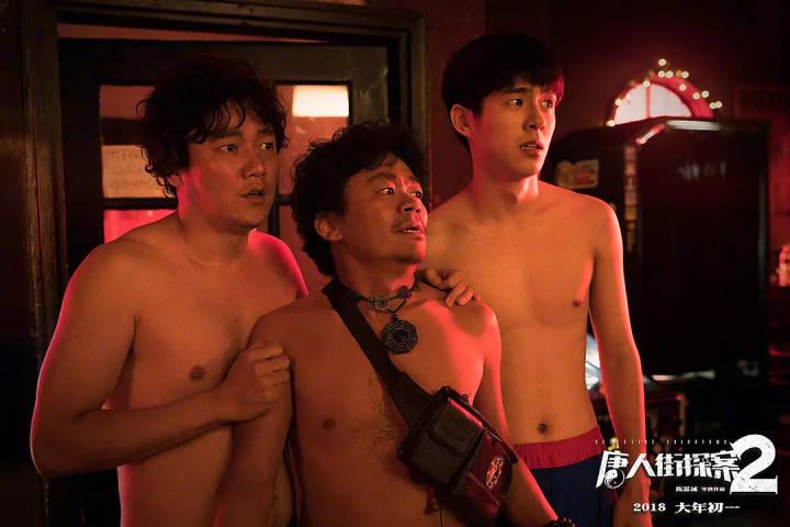 《唐人街探案2》三大主演剧照