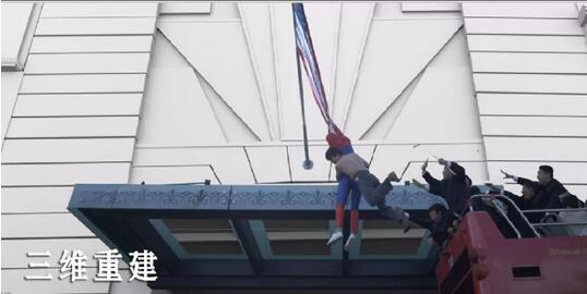 《唐人街探案2》三维重建场景