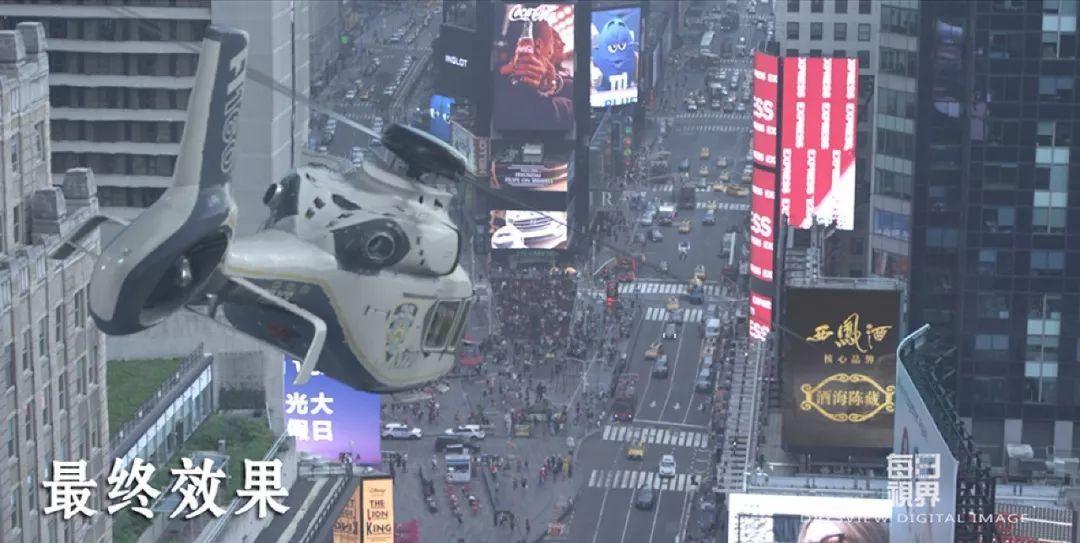 《唐人街探案2》CG场景
