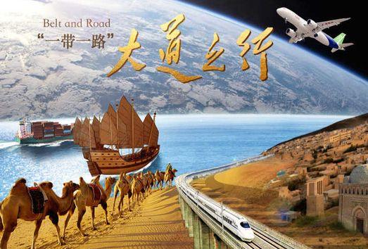 《大道之行》宣传片海报