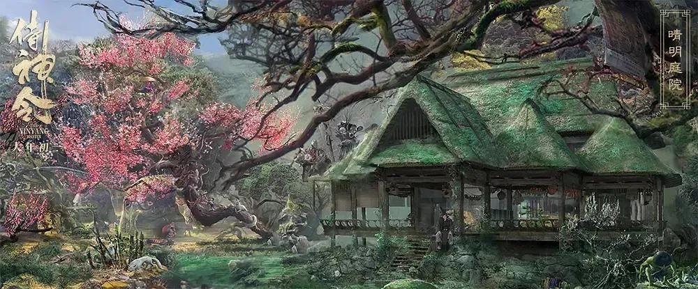 《侍神令》晴明庭院